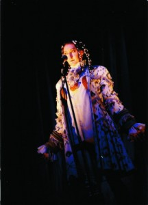 Annie Lee Women In Voice V1 Princess Theatre Brisbane